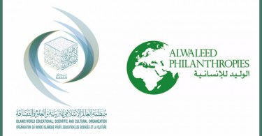 ICESCO_AlWaleed_Philanthropies