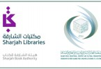Sharjah_Libraries_ICESCO